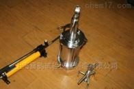 SY-2SY-2混凝土压力泌水仪