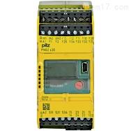 德国PILZ 750330继电器国内现货特价直销