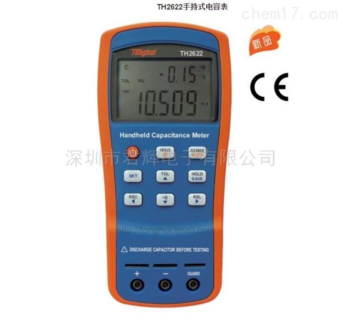 TH2622手持式电容表