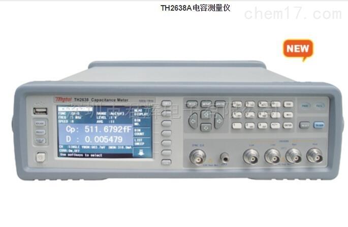 TH2638A电容测量仪