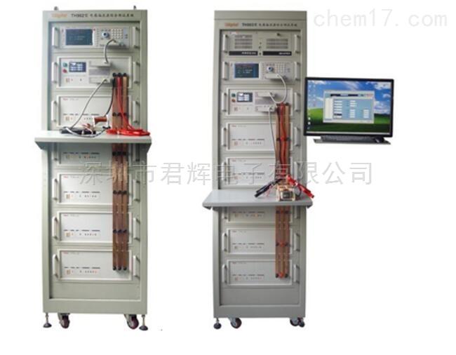 TH903电感偏流源综合测试仪系统