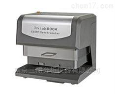 X射线膜厚测试机器
