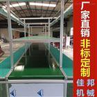 JB-LSX-100专业定制全自动化流水线 智能包装输送机