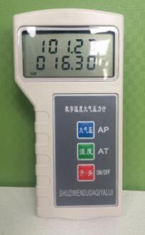 数字大气压力表 KD-601