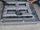 陶瓷砖综合测定仪-形状特性的检测