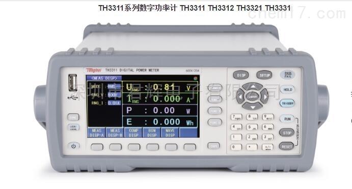 TH3311数字功率计