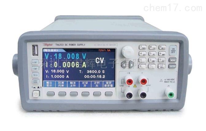 TH6202双范围可编程直流电源
