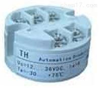 HART协议隔离型温度变送器