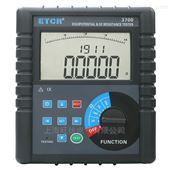 XHDJ705B接地电阻.土壤电阻率测试仪