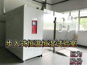 湖南大型步入式恒温恒湿试验室厂家订制
