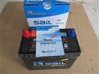 12v45AH风帆蓄电池12v45AH