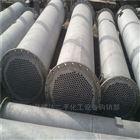 齐全出售高压二手不锈钢冷凝器