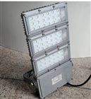 NFC9760LED泛光灯150W变电站电厂LED投光灯