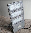NFC9710LED泛光灯140WLED平台灯价格