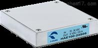 HAE100-24S28P-DUKE电源HAE100-24S05 HAE100-24S24