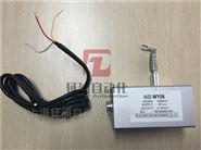 上海天沐传感器 WY06 拉线位移 授权代理