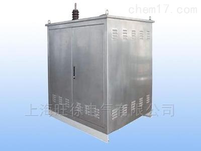 旺徐特价XK-FZJ型发电机中性点接地电阻柜