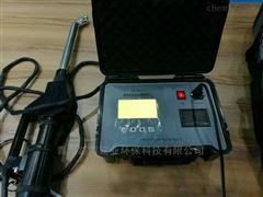 LB-7020快檢設備LB-7020快速油煙檢測儀