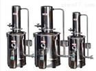HS.Z11.20系列不锈钢蒸馏水器