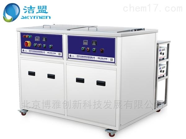 雙槽超聲波清洗機-2096GH