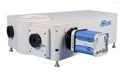 iHR550HORIBA JY光栅光谱仪单色仪