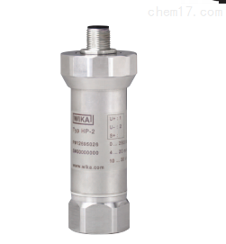 HP-2 威卡WIKA压力变送器 用于超高压环境
