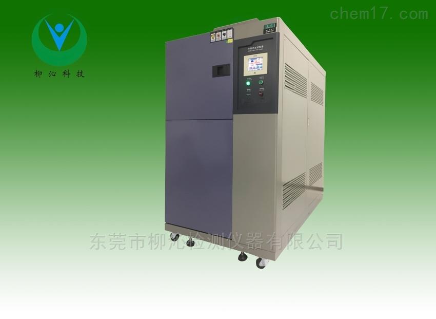 LQ-TS冷热冲击试验机器