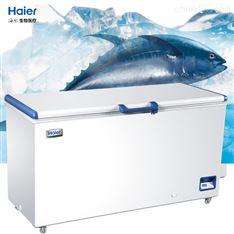 -60℃低温保存箱DW-60W258海尔冰箱包邮