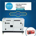 YOMO-15BT一台15kw柴油发电机多少钱