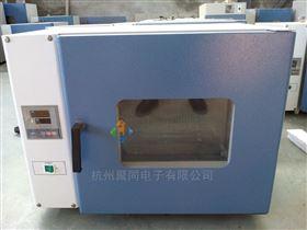 贵州真空干燥箱DZF-6050立式烘箱6090