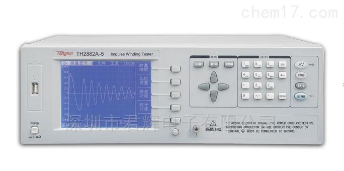 TH2882A-5脉冲式线圈测试仪