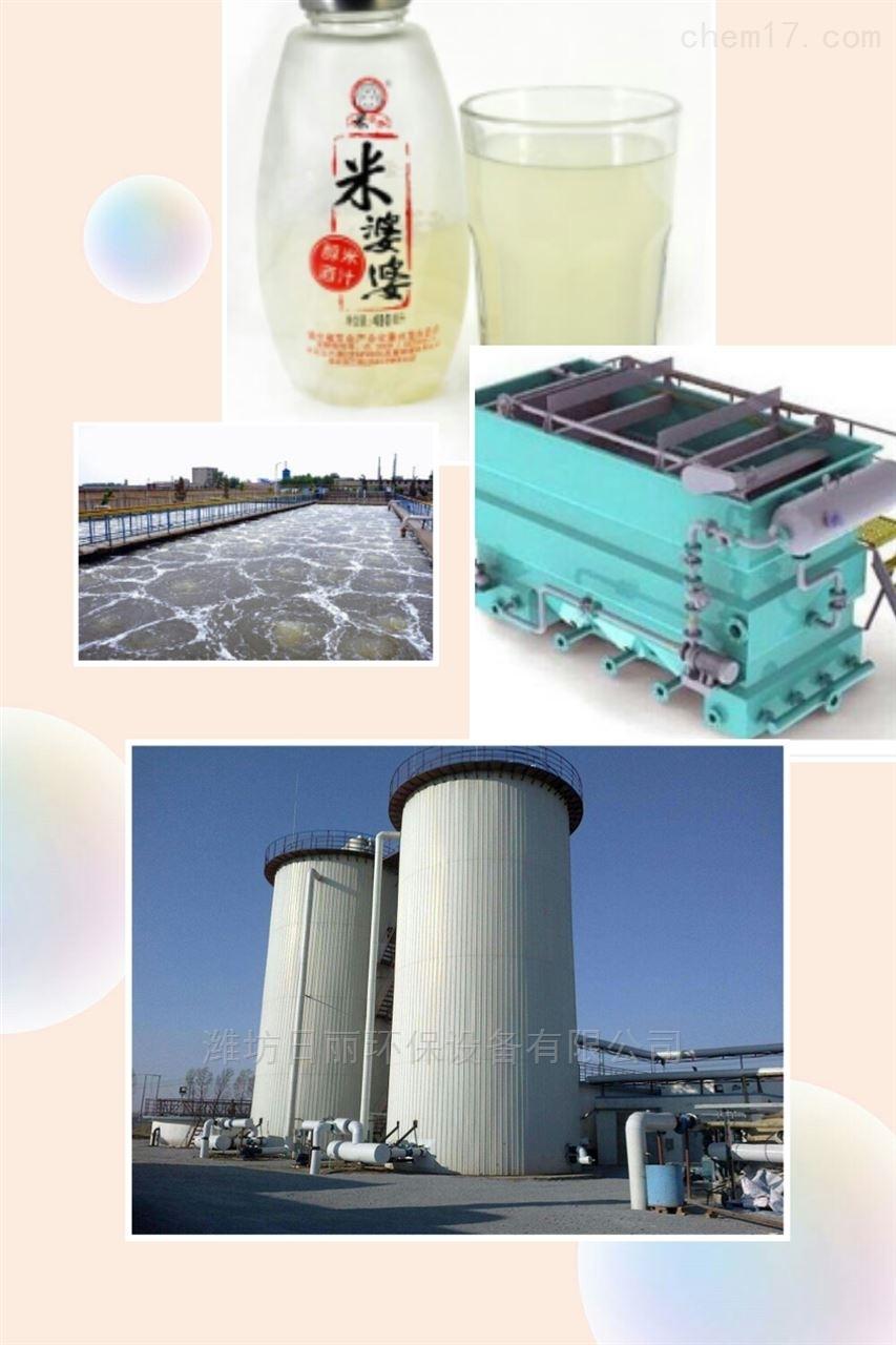 广西省米酒污水处理设备RL-UASB反应器