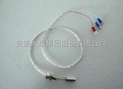 轴瓦测温热电阻