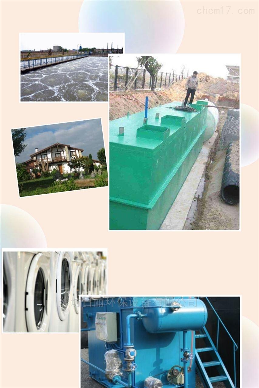 湖南省酒店洗涤污水处理设备RL-WSZ-AAO装置