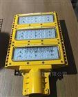 HRT93LED防爆灯120W免维护LED防爆防腐灯