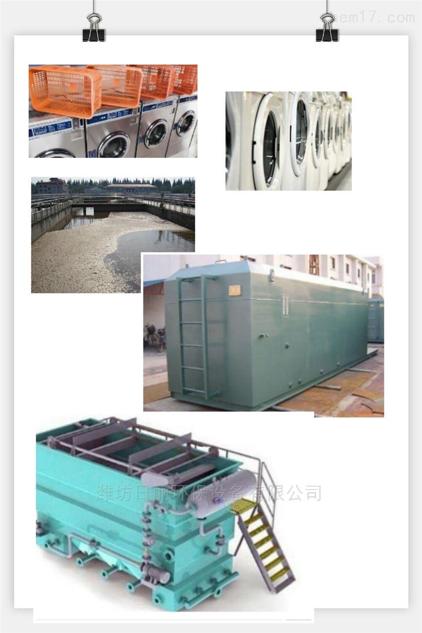 安徽省洗衣店污水处理设备RL-WSZ-AAO装置