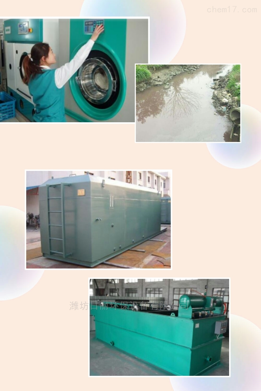四川酒店洗衣污水处理设备RL-WSZ-AAO 装置