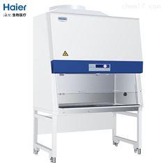 生物安全柜HR1200-IIB2海爾恒定風速