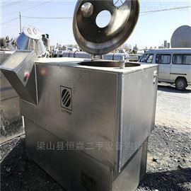 二手250型湿法混合制粒机处理
