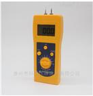 VM-220R肉類便攜式水分測定儀