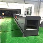 JB-SDL-13500供应热收套管收缩机高温链条输送带隧道炉