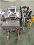 ZW20-12FG/T630-20智能型真空断路器