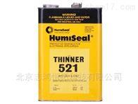 Humiseal 1A31原装进口美Humiseal 1A31