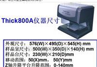 膜厚测试光谱仪Thick800A,天瑞仪器