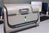 电镀液成分检测仪,EDX1800B