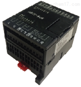 ARTU-Kj8 遥信遥控组合单元 8回路