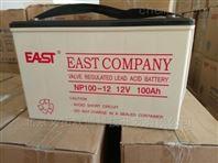 EAST NP100-12易事特EAST NP100-12