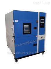 厂家高低温三箱冲击试验箱预冷室控制方式