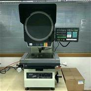 万濠CPJ-3025A投影仪
