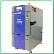 THC-22PF小型高低温湿热老化试验箱升级版